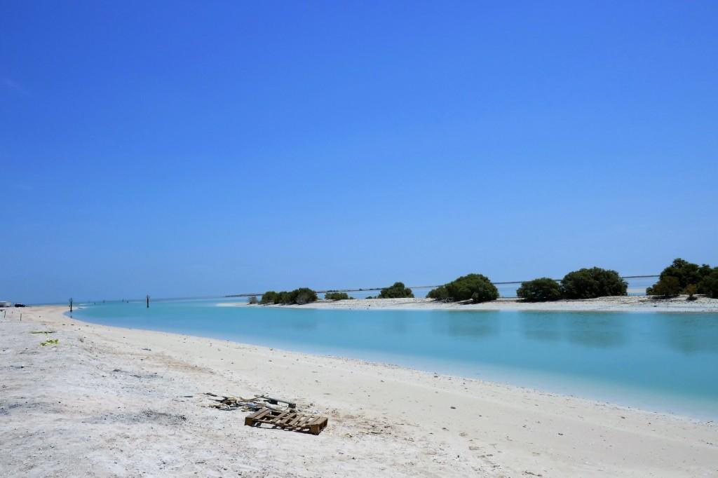 al thakira mangrove doha