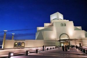 Le Musée d'Art Islamique