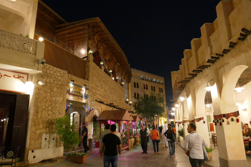 rues doha by night