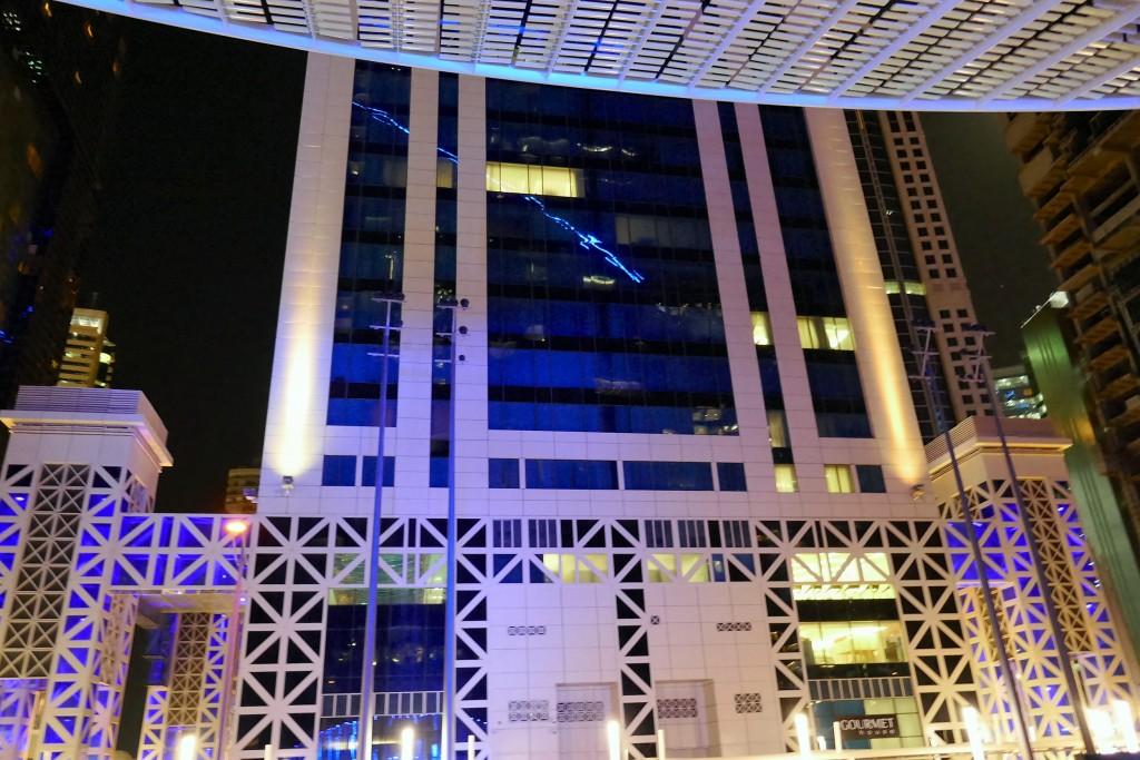 w doha qatar (2)
